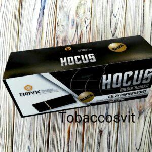 Hocus Сигаретные гильзы Чёрные с золотом
