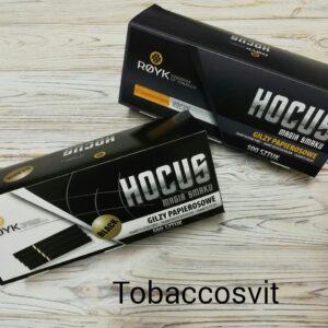 Гильзы для сигарет Набор HOCUS +HOCUS Black