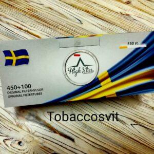 Гильзы для сигарет High Star